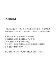 "kha:ki(カーキ)ショルダーサック""ソリッド""mil-15sbg06"