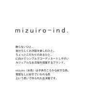 mizuiro-ind(ミズイロインド)コットンクルーネックコクーンプルオーバー1-238215