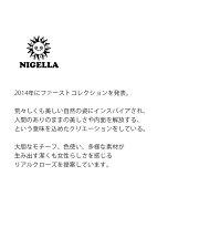NIGELLA(ニゲラ)ヨウリュウ切替フレアスカート173-bt-03