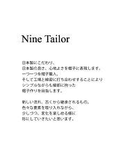 "NineTailor(ナインテイラー)ソフトファーフライトキャップ""Sogcap""n-204"