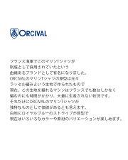 ORCIVAL(オーチバル・オーシバル)コットンボートネックワイドプルオーバーrc-9086