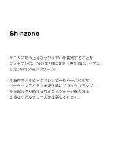 Shinzone(シンゾーン)コットンフレアブラウス21smsbl06