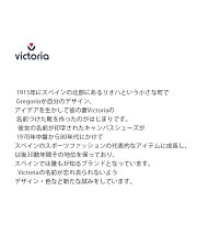 VICTORIA(ビクトリア)ベロアストラップフラットシューズ04913