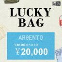 【aranciato福袋】Lucky Bag 2019-20aw [argento]