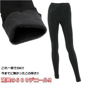 【驚異の600デニール】 超厚 裏起毛 メンズ レギンス スパッツ ブラック 10分丈 4足セット