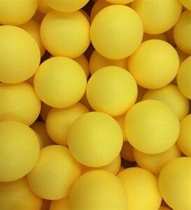 卓球 ボール カラー ピンポン 玉 40mm イベント用 シームレス 球 ロゴ無し PP材 (イエロー:100個セット)