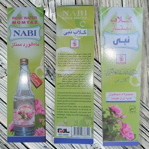 イラン産ローズウォーターは、バラの花びらを蒸留して得られる天然水100%のバラの水です。