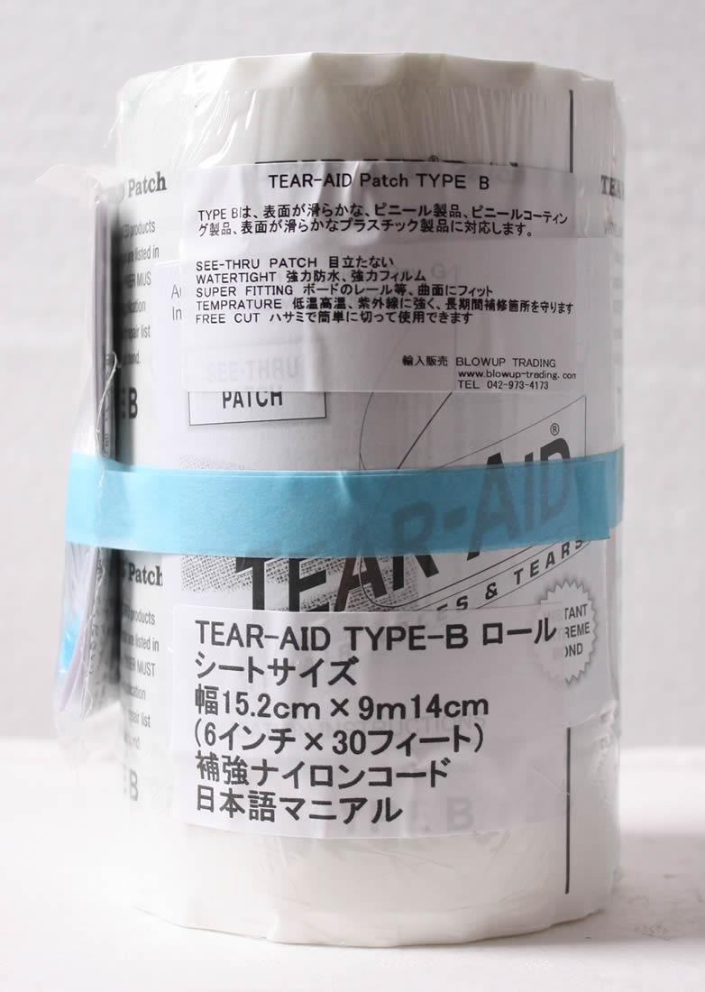 粘着力・防水性も抜群のリペアテープが登場! TEAR-AID(ティアエイド) ROLL Bタイプ