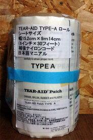 【メーカーお取り寄せ】粘着力・防水性も抜群のリペアテープが登場! TEAR-AID(ティアエイド) ROLL Aタイプ