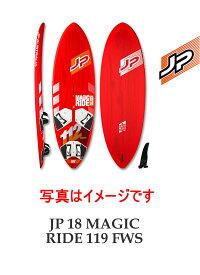 """【メーカーお取り寄せ】JP-AUSTRALIA(ジェイピーオーストラリア)2018 JP MAGIC RIDE 119 FWS 7'11"""" ウィンドサーフィン"""