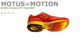 Newton Running Newton running newton-M000313 mens shoes Moataz-promotion ★ ★