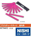 NISHI(ニシ・スポーツ)NT7441C 【トレーニング&フィットネス】 アジリティースラッツ 室内用 15%OFF