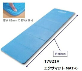 ニシスポーツ エクサマット ヨガマット MAT-6 T7821A 11%OFF!! ストレッチ エクササイズ トレーニング 折りたたみ ヨガ NISHI
