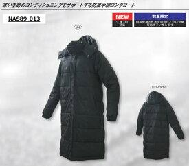 NISHI ニシスポーツ サーモロングコート 15%OFF!! NAS89-013 防寒 防風 フード付 コート ベンチコート