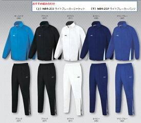 NISHI ニシスポーツ ライトブレーカー パンツ N84-21P 15%OFF!! 撥水 ブレーカー トレーニング メッシュ