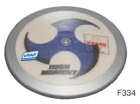 NISHI(ニシ・スポーツ)円盤投げ 円盤 NISHI スーパーHM 1.75kg 上級者向け F334