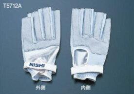 ニシスポーツ ハンマー手袋 ハードタイプ 左手用 T5712A 13%OFF!! ハンマー投げ NISHI