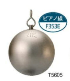 NISHI ニシスポーツ ハンマー 練習用 7.26kg T5605 15%OFF ハンマー投げ