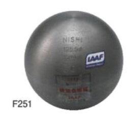 ■NISHI(ニシ・スポーツ)■砲丸 鉄製7.260kg■F251■