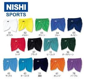 NISHI ニシスポーツ ランニングパンツ メンズ マルチニット 無地 66-26N 陸上 マラソン ランニング
