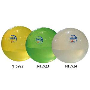 NISHI(ニシ・スポーツ)NT5924 【トレーニング&フィットネス】 アンバランスメディシンボール 4kg