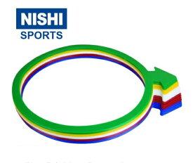 NISHI ニシスポーツ ケンステップ T6936 20枚組 後継品ディレクションリング