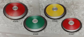 ニシスポーツ 円盤 練習用 1.75kg 直径 210.0mm NT4525 陸上 円盤投げ NISHI