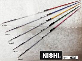やり 練習用 600g 2200mm 女子用 直送品1 NT4596 ニシ・スポーツ 槍投げ NT4591D後継品 NISHI