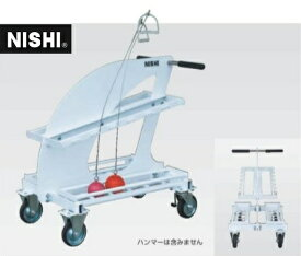 ニシ・スポーツ ハンマー置台 NF1345B 直送品4 NISHI ハンマー投げ 陸上競技用具