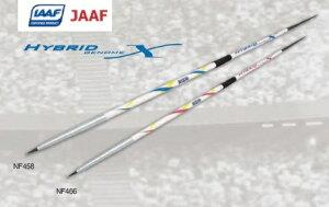 やり ハイブリッド HYBRID GENOME X 女子用 IAAF JAAF 直送品1 NF466 槍投げ ニシ・スポーツ NISHI
