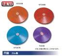 NISHI(ニシ・スポーツ)NT5312B 【陸上競技】 円盤 ゴム製 2.0kg 16%OFF