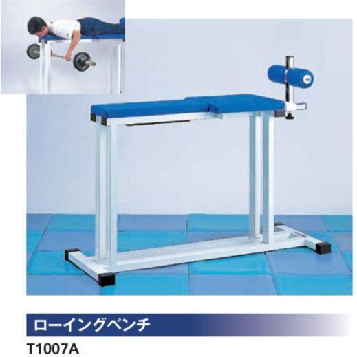 NISHI(ニシ・スポーツ)T1007A 【トレーニング】 ローイングベンチ
