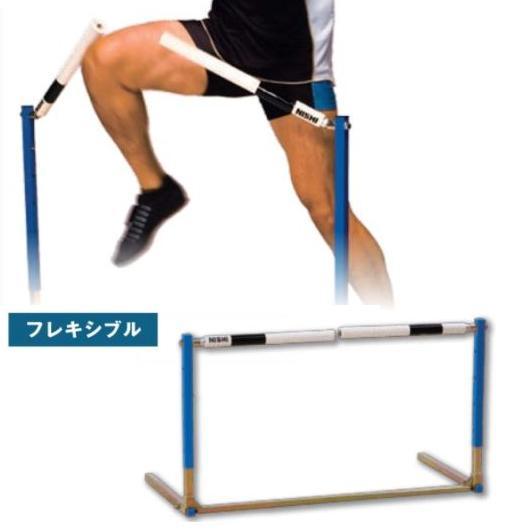 NISHI ニシスポーツ フレキ ハードル 中学校用 脚部折りたたみ式 NT7012A 10%OFF!! 陸上