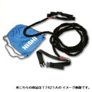 NISHI(ニシ・スポーツ)T7429A【陸上競技】ダブルマンオーバースピード9mミディアムチューブタイプ