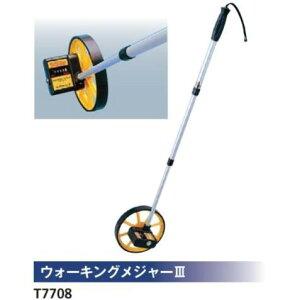 NISHI(ニシ・スポーツ)T7708 【グランド用品】 ウォーキングメジャー3