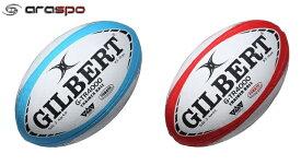 【5%OFF】ギルバート ジュニアラグビーボール G-TR4000 3号球 ミニラグビー 練習用 小学生用 GILBERT GB-9151 GB-9152
