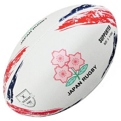 ギルバート GILBERT サポーターボール 日本代表 5号球 GB-9307 日本代表ロゴ入り ラグビーボール