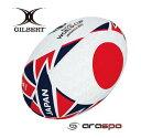 ギルバート GILBERT 2019年 RWC フラッグボール 日本 5号球 GB-9058 ラグビーボール ワールドカップ