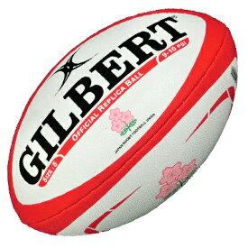 ギルバート レプリカボール 日本代表 5号球 GB-9331 日本代表ロゴ入り GILBERT ラグビーボール