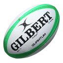 ギルバート クオンタム・セブンズ 5号球 7人制ラグビー用ボール 試合球 2020年モデル GB-9142 GILBERT