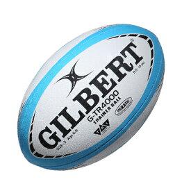 【5%OFF】ギルバート ジュニアラグビーボール G-TR4000 3号球 スカイ GB-9151 ミニラグビー 練習用 小学生用 GILBERT