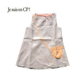 Je suis en CP! ジュスィザンセーベー 子供服 LIKE MUMMY DRESS 4-8Y 110 120 130 女の子 キッズ ワンピース チュニック 結婚式 発表会 夏 お誕生日プレゼント