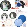 PLAY&GO(プレイアンドゴー)プレイマット大判120cm/ギフト/出産祝い/赤ちゃん/女の子/男の子/お昼寝マット/ベビー