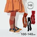 MR マル ビッグドット タイツ ドット 子供タイツ キッズ ジュニア 冬 女の子 男の子 カラータイツ 水玉 黒 茶 赤 100 110 120 130 140 …