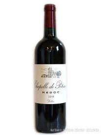 [2010]シャペル・ド・ポタンサック/Chapelle de Potensac【フランスワイン】【赤ワイン】【お酒】【プレゼント】【ヴィンテージワイン】
