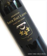 [2015]シャトースミスオーラフィットCH.Smith-Haut-Lafitte