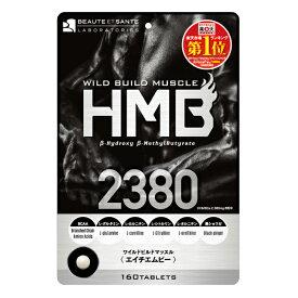 【HMB2380】※2個まではメール便可、3個以上は宅配便での発送となります。※メール便での発送は、配達日時指定及びお荷物追跡サービスがご利用いただけません。ご了承下さい。