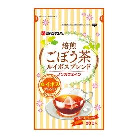 【焙煎ごぼう茶ルイボスブレンド】品番:CA51