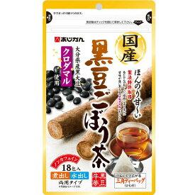 【国産黒豆ごぼう茶18包】品番:CA73