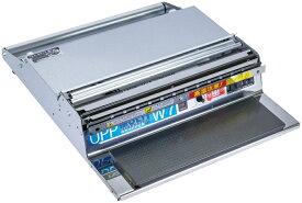 食品包装用補助機 ラップ包装機 フィルム包装機 ARC製OPPシリーズWW7(400mm幅対応)